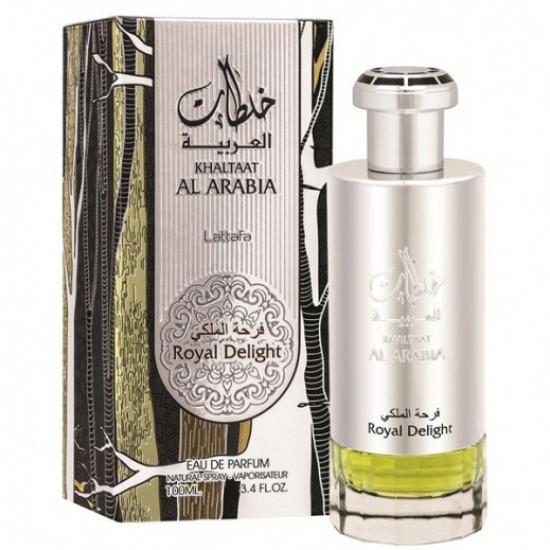 khaltaat alarabia perfume